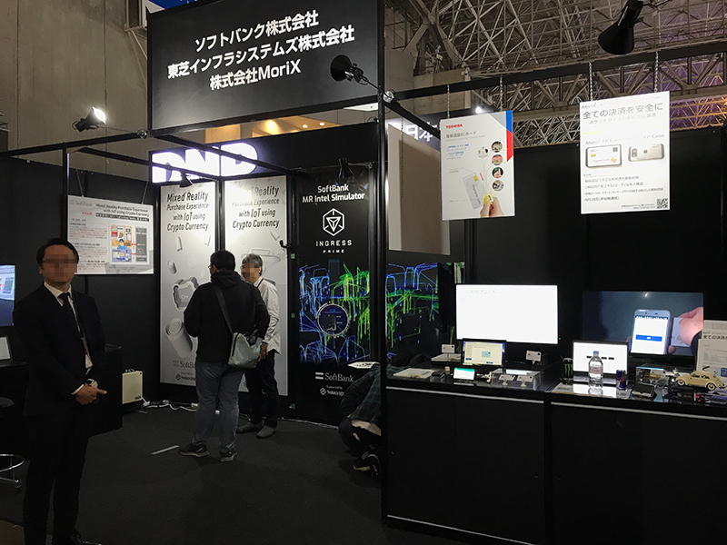Digital Content Expo(DCEXPO)に出展しています。